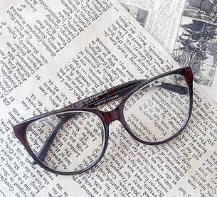 La faula de Pol i les ulleres