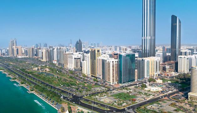 La ciutat d'Abu Dhabi.
