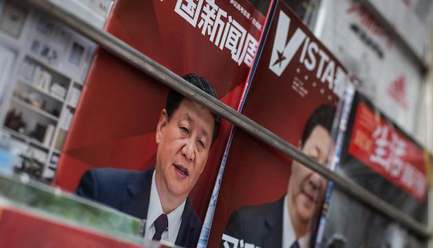 Un cartell de Xi Jinping.