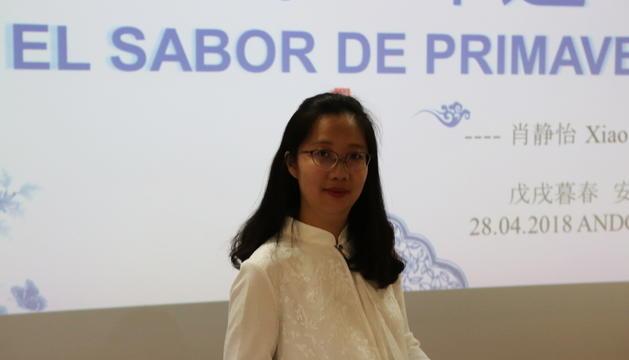 Xiao Jingyi