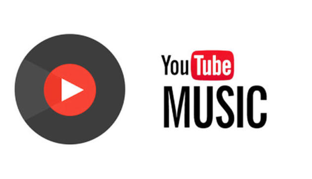 La plataforma s'anomena Youtube Music