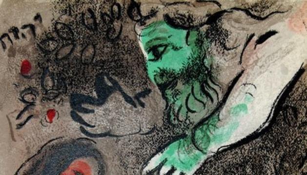 Il·lustració de la Bíblia realitzada per Chagall.