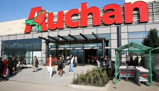 Façana d'un supermercat del grup Auchan.