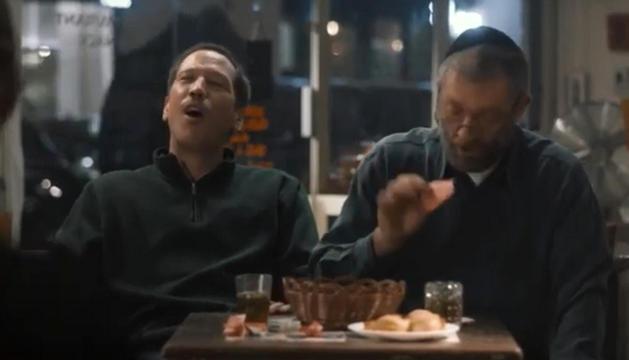 Una imatge del tràiler de la pel·lícula.