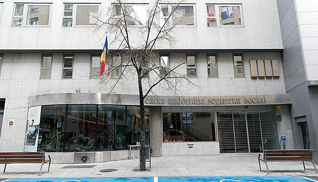 La façana de la CASS.