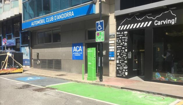 L'exterior de l'edifici de l'ACA
