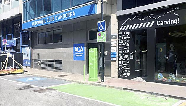 L'exterior de l'edifici on hi ha les oficines de l'ACA.