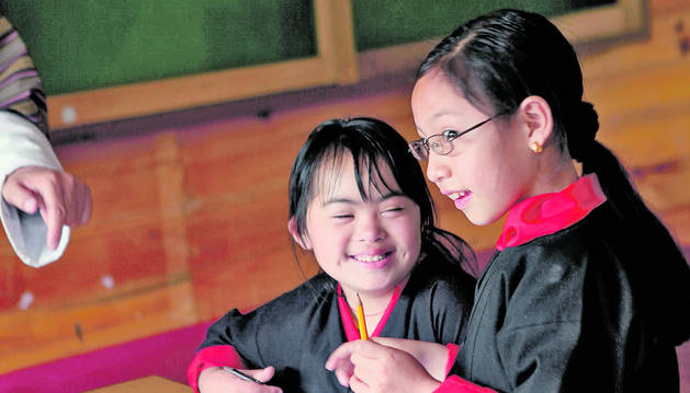 El projecte que l'entitat du a terme al Bhutan.