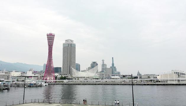 Port de Kobe, Japó