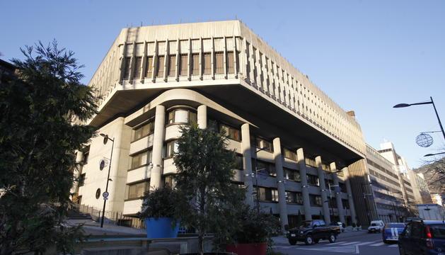 La façana de l'edifici administratiu de Govern.