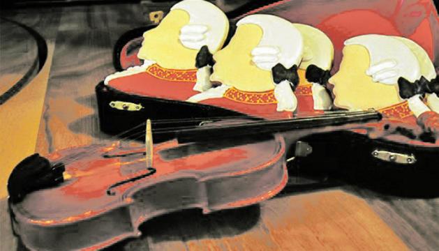 Història de la cultura musical