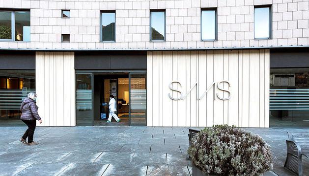 L'entrada de l'hospital Nostra Senyora de Meritxell.