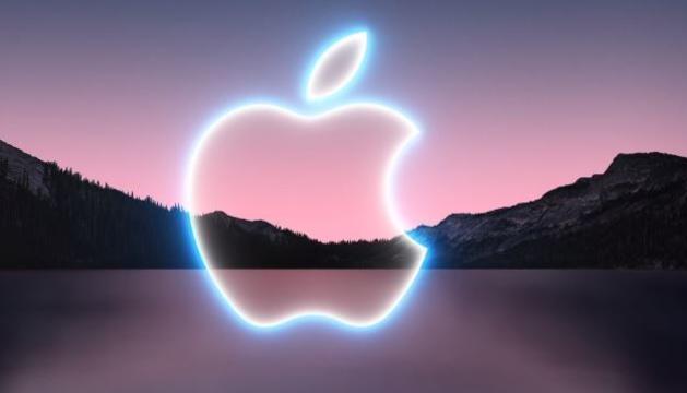 Els aparells d'Apple poden ser vulnerables a Pegasus