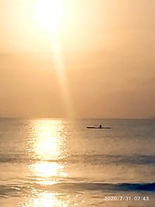 Una posta de sol única va viure Verònica Farrero durant les seves vacances a la platja del Sardinero, a Santander. Els colors groguencs i ataronjats del capvespre al nord d'Espanya van ser clau per immortalitzar aquell moment.